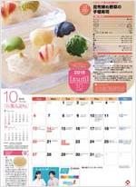 IZUMI(月刊)